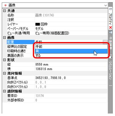 pdf 奥の画像を選択したい