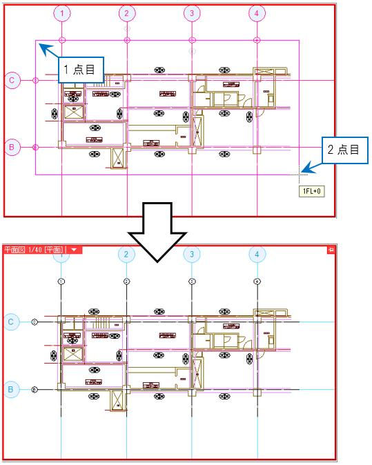 pdf 印刷 指定した範囲
