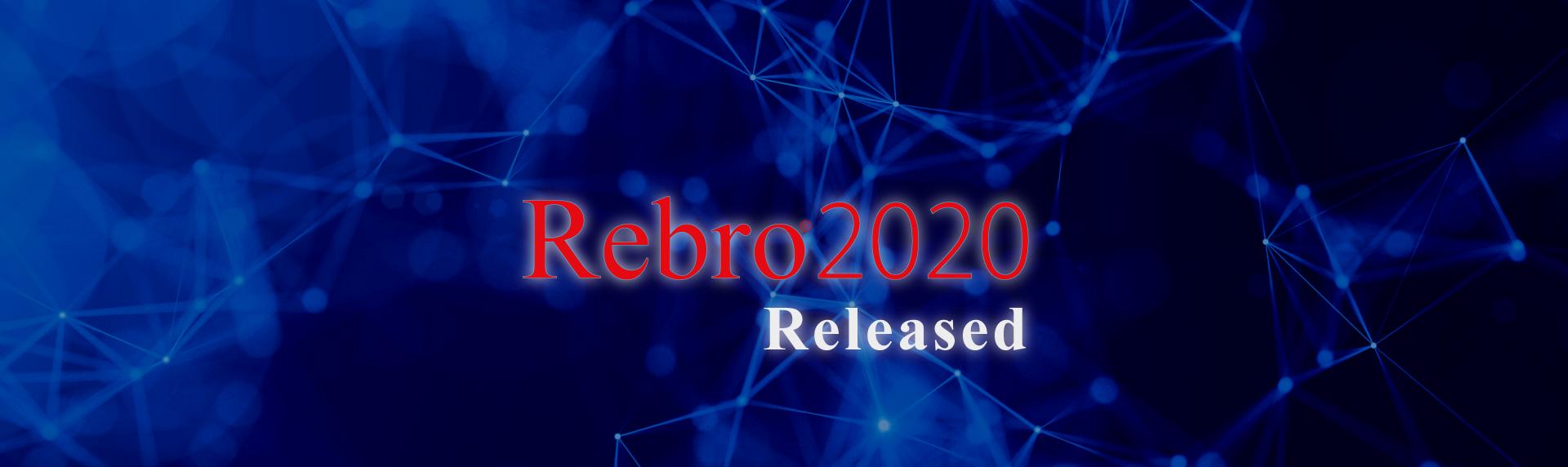 Rebro2020リリース