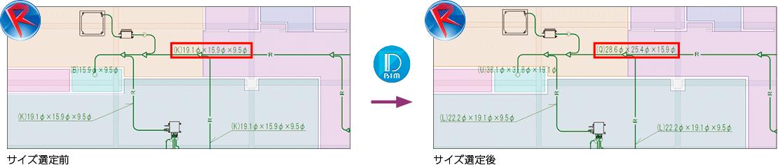 冷媒管のサイズ選定