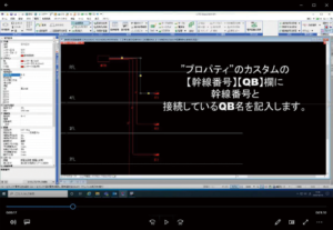 図5)動画教育資料