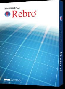 Rebroのパッケージ画像