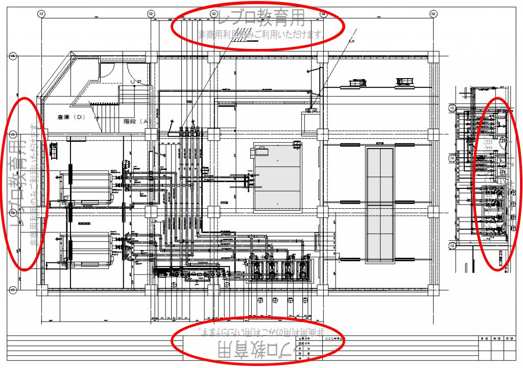 教育版レブロのイメージ画像です。ウォーターマークが表示されます。